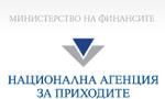 Национална агенция за приходите
